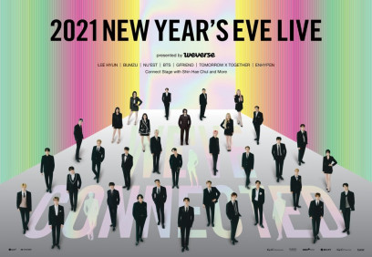 big-hit-tung-poster-concert-2021-new-years-eve-live