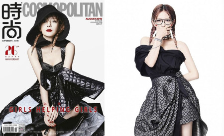 trieu-vy-voi-phong-cach-gothic-trong-loat-anh-tren-tap-chi-thoi-trang-cosmopolitan